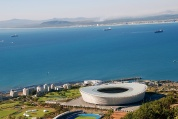 Fantastic view of the Cape Town Stadium.